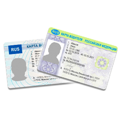 Driver cards for electronic tachograph